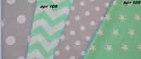 Ткань польская Арт. 108 «Зигзаг мятный» 125 плотность