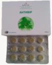 Антивир – Растительный Антибиотик
