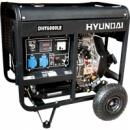 Генератор дизельный HYUNDAI DHY 6000LE 5,5 кВт