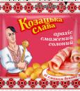 Орех Козацька Розвага «Со вкусом бекона» 35г