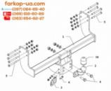 Тягово-сцепное устройство Volkswagen Crafter (бортовой, спарка) (2006-2016)