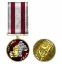 Медаль «За мужність та самовідданість»