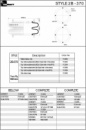 Пневморессора, бублик двойной в сборе (пр-во Airtech) D 370,14'X2 FD614-26 /AT,113354,12B370