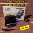 Видеорегистратор Blackbox Car DVR GT300 A8