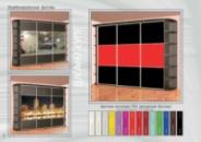 Фасады комбинированные