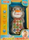 Умный телефон Кот Том