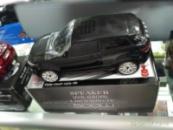 Колонка Автомобиль WS-680RL Rang Rover Evoque