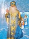 Святой Николай - подростковый карнавальный костюм на прокат.
