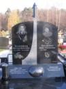 Двойное надгробие №9