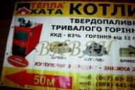 Баннер BAckLit 520 м2 литой