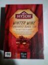 Чай Хайсон Зимнее вино 100 г Hyson Winter Wine черный с кусочками фруктов