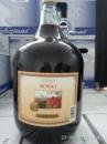 Вино красное Rosso Gielle сухое 5литров