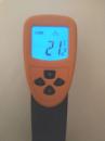 Пирометр DT8750 инфракрасный термометр