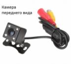 Камера универсальная с LED подсветкой
