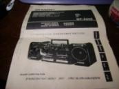 Мануал инструкция по эксплуатации магнитолы SHARP А-50 Manual operating instructions of the tape-recorder SHARP А-50