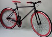 Велосипед Трековый FIX 26