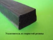 Пористый резиновый уплотнитель