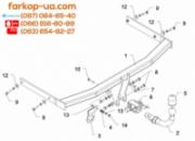 Тягово-сцепное устройство (фаркоп) Skoda Octavia A5 (2004-2012)