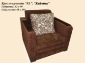 Кресло-кровать к дивану XL, углу Хай-Тек