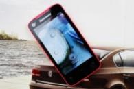 Оригинал Lenovo A390T Телефон SC8825 двухъядерный Android 4.0 «Wi-Fi