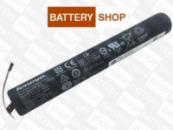 Аккумулятор для планшета Lenovo Yoga Tablet 2 830F, 830L, 830LC, 851F, батарея L14C2K31, L14D2K31