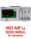 SDS1052DL Цифровой осциллограф, 50 МГц