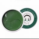 Патчи гидрогелевые с морскими водорослями и зеленым чаем Ezilu Resilience Eye Beauty Mask, 60 шт