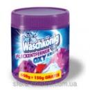 Пятновыводитель Wasckoning
