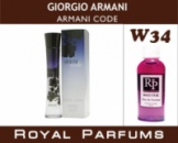 Giorgio Armani ARMANI CODE \ Джорджио Армани «армани код»