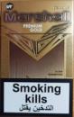 сигареты Маршал голд,MARSHALL PREMIUM GOLD (DUTY FREE)