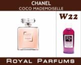 Духи Royal Parfums 100 мл Chanel «Coco Mademoiselle»