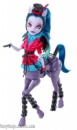 Monster High Freaky Fusion Avia Trotter Doll