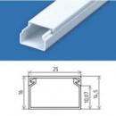 Кабельний канал 25х16 (120 м.п./уп) пластиковый с крышкой