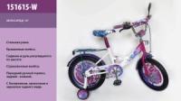 Велосипед 151615-W 16«