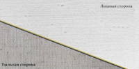 Римский Холст под печать, хлопок+лен 350гр/м2, 0,61м*18м