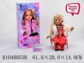 Кукла «Танюша» интерактивная MY042