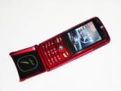 Мобильный телефон VERTU ROLLS ROYCE V095 Синий, Красный