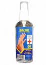 Антисептик-спрей для рук Фасепт 60 мл (hub_iffb68467)