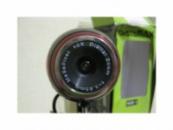 Веб-камера Datamax Web-5