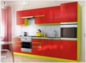 Кухня. Комплект 02
