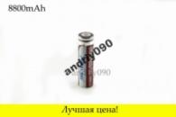 Аккумулятор Li-ion 4.2V 18650 8800 mah