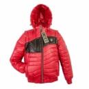 Подростковая куртка Улумбек красная