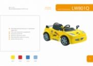 LW801Q электромобиль