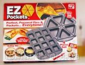 Форма для выпечки EZ Pockets и тесторезка.