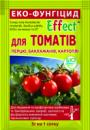 Биофунгицид Эффект. Биохим-Сервис. Вес 5грамм, для томатов.