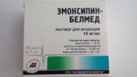 Эмоксипин-Белмед (1% раствор для инъекций 10мг/мл. №10) (Беларусь) купить в Украине.