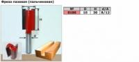 Код товара: 0106. ( D10 H30) Фреза пазовая (пальчиковая)