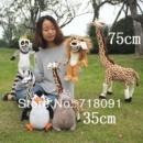 Мягкие игрушки  Madagascar, от 25 - 75 см