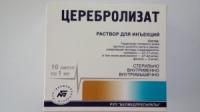 Церебролизат, (CEREBROLYSAT) 1мл. №10, белорусский препарат купить в Украине.