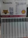 Радиатор биметаллический «AQUAVITA» 500/80, 20 БАР